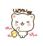 ゆるっとネコ(個別スタンプ:34)