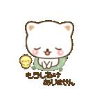 ゆるっとネコ(個別スタンプ:36)