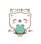 ゆるっとネコ(個別スタンプ:37)