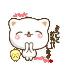 ゆるっとネコ(個別スタンプ:39)