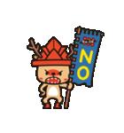 さなしか(個別スタンプ:18)