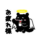 もちもちした天使と悪魔(個別スタンプ:36)