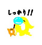 コロちゃんの世界2だよ(個別スタンプ:05)