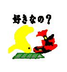 コロちゃんの世界2だよ(個別スタンプ:06)
