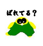 コロちゃんの世界2だよ(個別スタンプ:08)