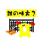 コロちゃんの世界2だよ(個別スタンプ:09)