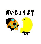 コロちゃんの世界2だよ(個別スタンプ:15)