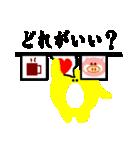 コロちゃんの世界2だよ(個別スタンプ:25)