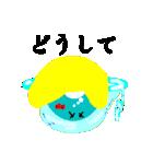 コロちゃんの世界2だよ(個別スタンプ:35)