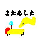 コロちゃんの世界2だよ(個別スタンプ:40)