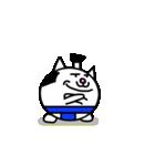 すも~ねこ(個別スタンプ:2)