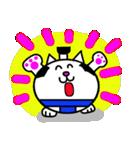 すも~ねこ(個別スタンプ:3)