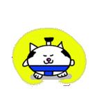 すも~ねこ(個別スタンプ:4)