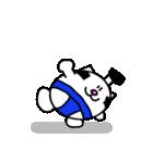 すも~ねこ(個別スタンプ:7)