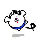 すも~ねこ(個別スタンプ:10)