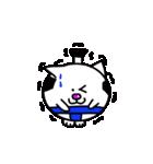 すも~ねこ(個別スタンプ:13)