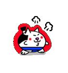 すも~ねこ(個別スタンプ:27)