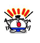 すも~ねこ(個別スタンプ:29)