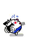 すも~ねこ(個別スタンプ:32)