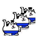 すも~ねこ(個別スタンプ:34)