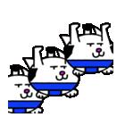 すも~ねこ(個別スタンプ:36)