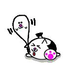 すも~ねこ(個別スタンプ:39)
