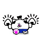 すも~ねこ(個別スタンプ:40)