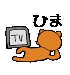 シロ箱クマと猫(個別スタンプ:01)