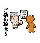 シロ箱クマと猫(個別スタンプ:02)
