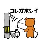 シロ箱クマと猫(個別スタンプ:04)