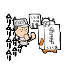 シロ箱クマと猫(個別スタンプ:06)