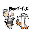 シロ箱クマと猫(個別スタンプ:07)
