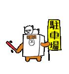 シロ箱クマと猫(個別スタンプ:08)