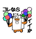 シロ箱クマと猫(個別スタンプ:10)