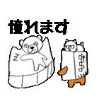 シロ箱クマと猫(個別スタンプ:11)