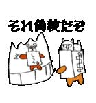 シロ箱クマと猫(個別スタンプ:12)