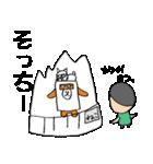 シロ箱クマと猫(個別スタンプ:14)