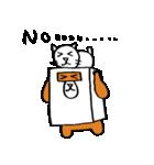 シロ箱クマと猫(個別スタンプ:15)