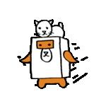 シロ箱クマと猫(個別スタンプ:18)