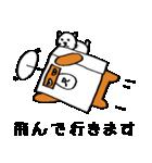シロ箱クマと猫(個別スタンプ:19)