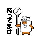 シロ箱クマと猫(個別スタンプ:20)