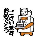 シロ箱クマと猫(個別スタンプ:22)