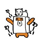 シロ箱クマと猫(個別スタンプ:26)