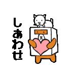 シロ箱クマと猫(個別スタンプ:27)