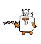 シロ箱クマと猫(個別スタンプ:28)