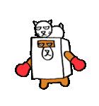 シロ箱クマと猫(個別スタンプ:30)