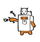 シロ箱クマと猫(個別スタンプ:33)