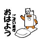 シロ箱クマと猫(個別スタンプ:35)
