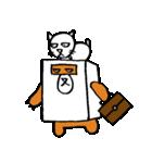 シロ箱クマと猫(個別スタンプ:36)