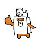 シロ箱クマと猫(個別スタンプ:38)